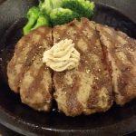 【糖質制限ダイエット外食】いきなりステーキ ワイルドハンバーグ 糖質量36g