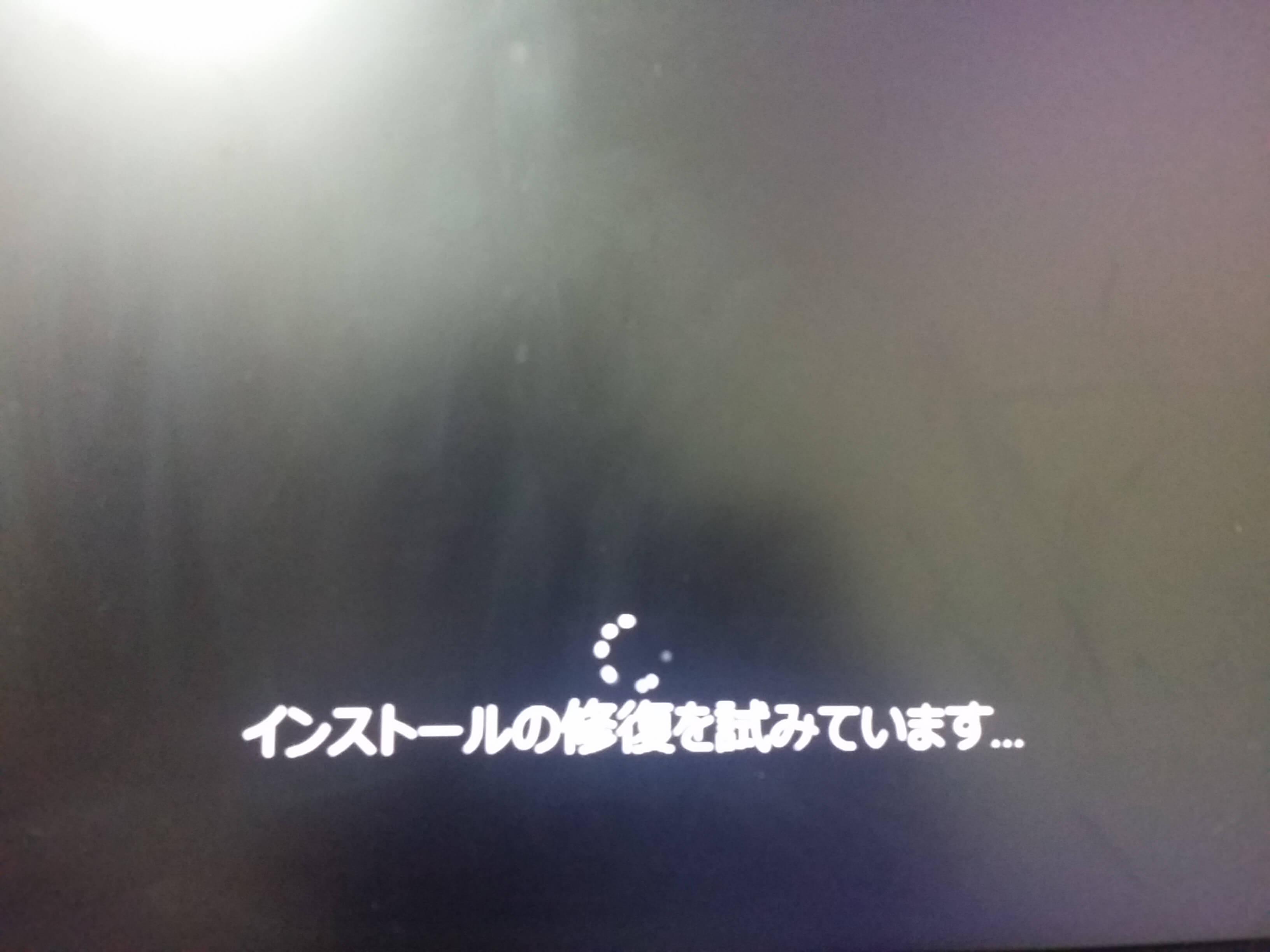 アップデート 終わら ない windows10