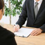 大企業と中小企業、就職するならどっちがお得?