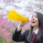 神奈川大学の給費生試験の偏差値や倍率、難易度は高い?過去問は?合格点は?