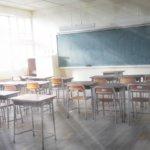 進学校とは?高校の偏差値がどれくらいから進学校なのか?